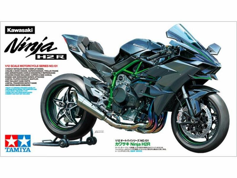 Harga Tamiya Kawasaki Ninja H2R Skala 1/12 Rp 650 Juta