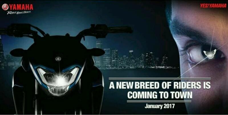 Yamaha India Menampilkan Teaser Banner Peluncuran Street Fighter Baru