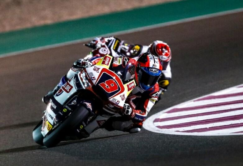 Navarro Siap Hadapi Moto2 Argentina