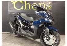 Yamaha Aerox 125 Bluecore