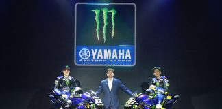 Yamaha YZR-M1 2019