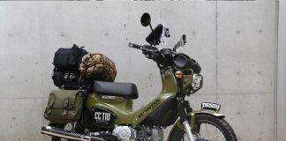 modifikasi Honda Cross Cub 110 Adventure