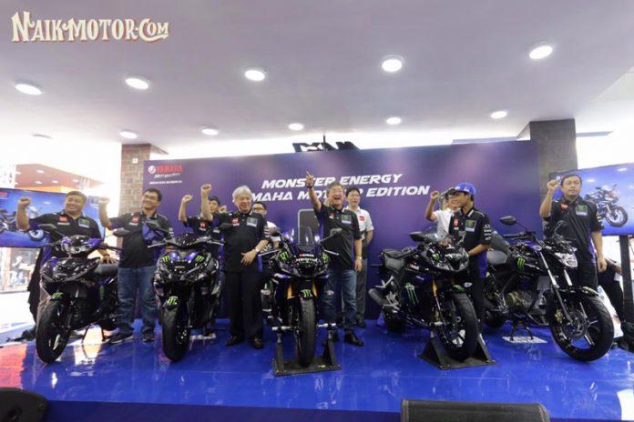 Monster Energy Yamaha MotoGP Edition