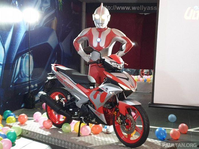 Edisi Khusus Ultraman