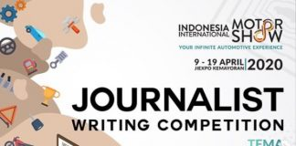 IIMS Journalist Writing Competition