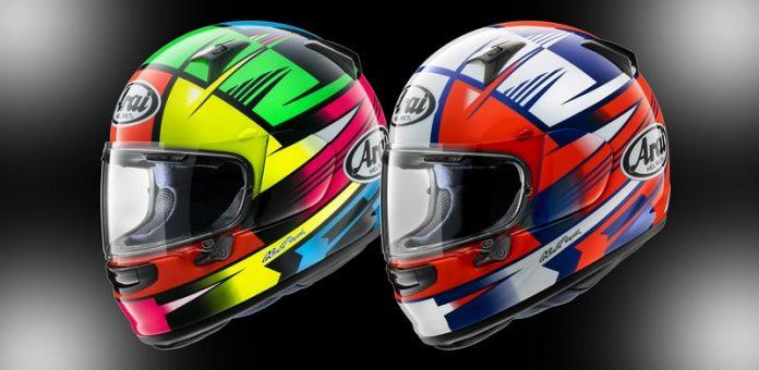 helm baru arai