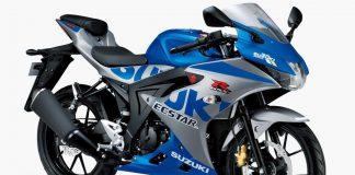 Suzuki GSX-R125 MotoGP