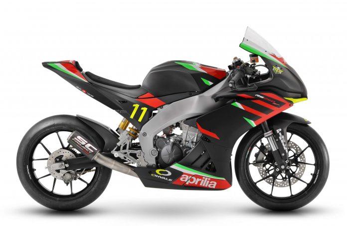Aprilia RS250 SP