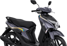 Yamaha GEAR 125