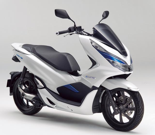 Honda PCX Electric 2021