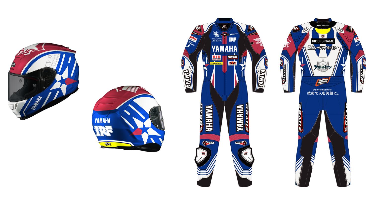 Yamaha Azur Lane