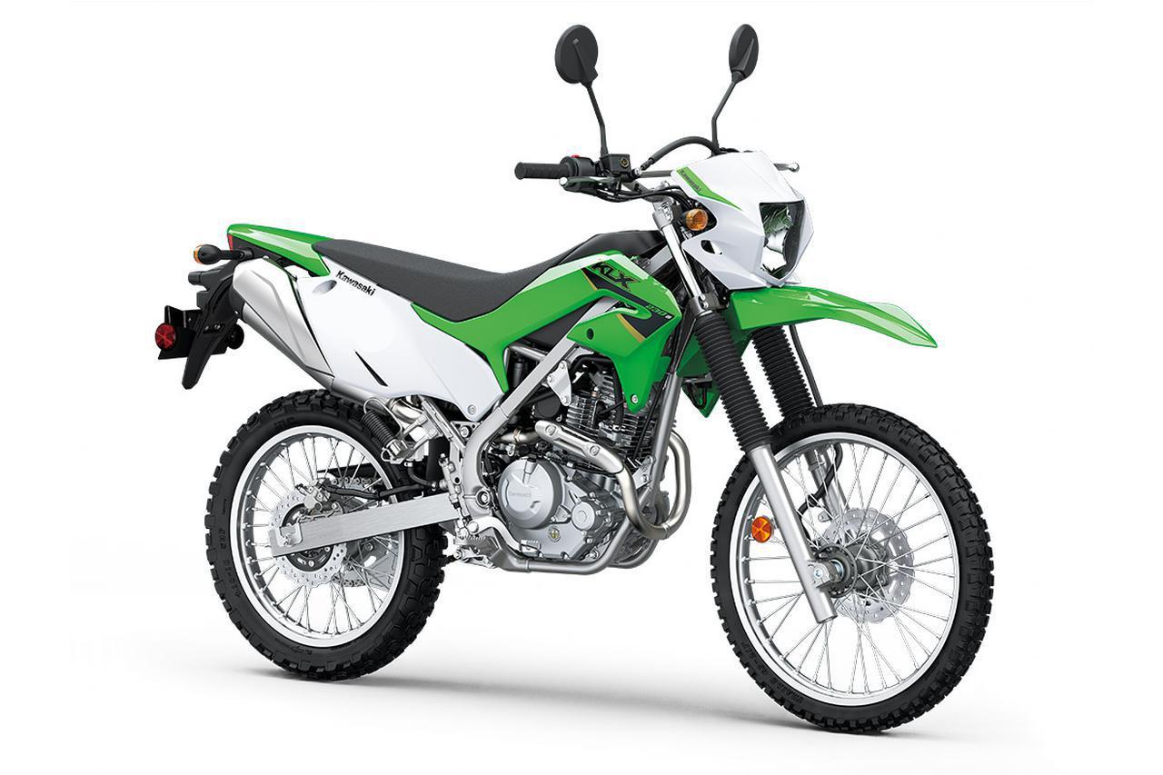Kawasaki KLX230S 2021